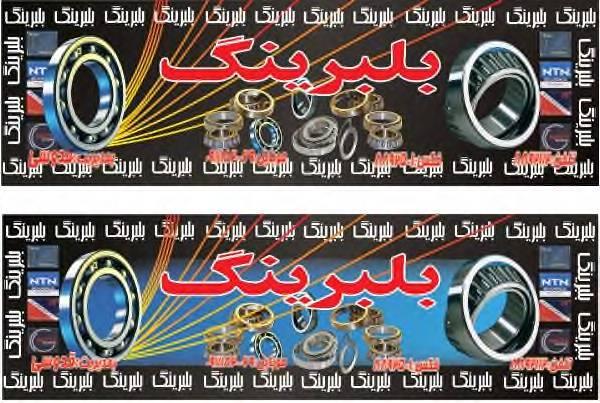 http://billbord.persiangig.com/image/ghodosi_20110302_1750698722.jpg